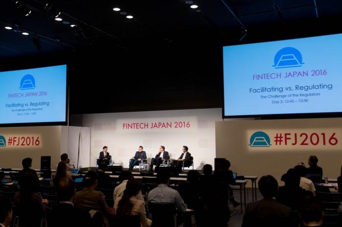 FinTech Japan 2017 今年も開催!